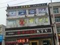 黄兴乐乐纯K量版KTV600平急转