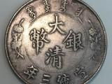 铜川古钱币当天交易,个人收购古钱币,私下成交