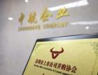 转让深圳信用卡催收公司互联网金融信息服务公司
