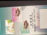 北京知新教育學習網北京知新網校
