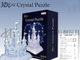 自装020城堡水晶积木儿童DIY玩具