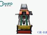 廣州康美風全功能風管生產線 日產量2000平方