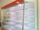 河源冰箱冷柜一蛋糕柜红酒柜一冷库制冰机一风幕柜专修