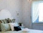 出租酒店式公寓wiFi,空调,淋浴,短租温馨的家