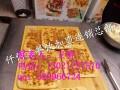 武大郎烧饼烧饼加盟就选仟佰味武大郎烧饼免费培训技术流程