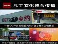 桂林品牌营销 活动策划公司,凡丁策划