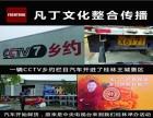 桂林品牌活动策划 商业品牌策划公司 品牌推广方案,凡丁策划