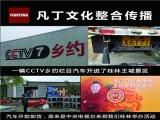 桂林会议活动 年会庆典 展览展会 房地产开盘策划