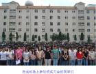 北京中医中专学历,面向社会招生,国家承认的中医中专