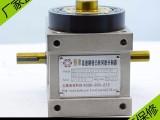恒准直销60DF-16-210间歇凸轮分割器东莞分度器