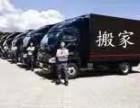 承接长途搬家专车专人搬运安全快捷质量有保证