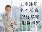 转让私募基金 互联网金融服务 投资 资产管理公司