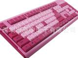 KT-08 防水键盘[USB] 粉色电脑单键盘 电脑配件批发网