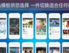 北京网站建设+微信公众号+APP开发+VI设计策划