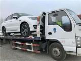 上海汽车轮胎爆胎了,更换备胎价格