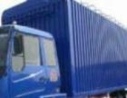 大连开发区运通搬家物流货运公司