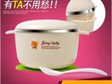 注水保温碗 餐具婴儿吸盘碗 不锈钢儿童碗