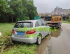 东莞东城附近拖车救援拖车电话