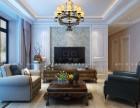 中海国际社区三室两厅一卫现代美式风格效果图