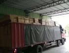 报关与国际货运专业