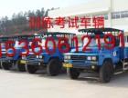 广东广州增驾大车升级考大车A