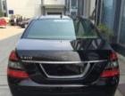 奔驰S级2008款 S 300 L 3.0 自动 商务型(进口)