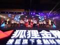 北京年会舞蹈老师 简单易学的舞蹈 年会员工表演 手把手教学