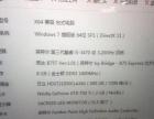 i5处理器8g750ti2g刀塔d6炫酷机箱199