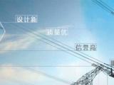 电力工程设计专业批发样式多厂家批发