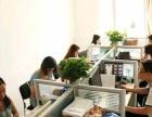 太原免费办公场地、工商注册、地址托管、代理记账