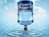 瓶装水 饮料 酒水批发 免费赠送饮水机