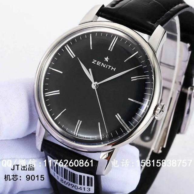 精仿手表复刻真力时ELITE系列150周年纪念款自动机械男表