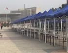 西安户外活动帐篷租赁搭建
