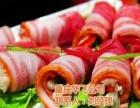 韩式烤肉加盟海鲜自助烧烤技术-韩国纸上烤肉技术培训