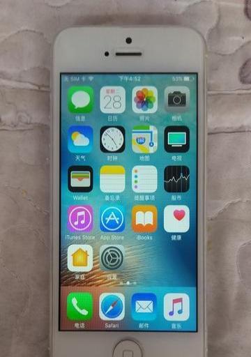 低价出售自用国行苹果5