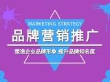 杭州品塑共贏科技有限公司