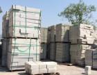 重庆花岗石路沿石生产厂家 批发厂家
