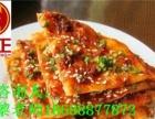 火爆热门小吃陕西肉夹馍技术加盟广州顶正你值得信赖