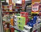 杭州华联 百货超市 转让