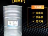 N甲基吡咯烷酮废液回收 锂电池nmp回收液公司