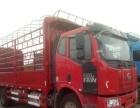 两个月的解放j6单桥高栏货车,国四靓车低价出售!