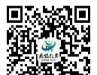 2016年广西民族大学高升专财务管理专业火热报名中