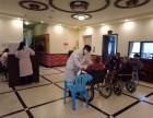 重庆偏瘫中风行动不便养老院,医养型,康复型养老院