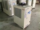 赶快去分享丨浦东新区冷水机组维修保养中心丨工业冷水机故障大全