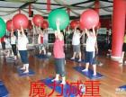 成都减肥夏令营,成都减肥训练营,成都运动减肥训练营,成都减肥