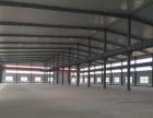 铁西经济技术开发区厂房6000平,办公楼800平出