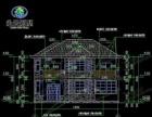 永云别墅AT1642二层简欧带内阳台别墅建筑施工图