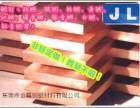直销河南t2 紫铜板现货/5 1 2米大规格铜棒厂家金磊
