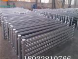 光排管散热器 光排管散热器厂家,光排管散热器价格-鑫冀新