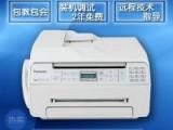 济南专业维修松下1666cn打印机卡纸颜色浅不打印